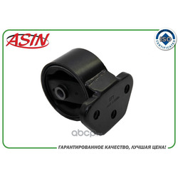 Опора двигателя задняя (ASIN) ASINSB2415