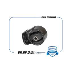 Опора двигателя задняя МКПП (BRAVE) BRRP321