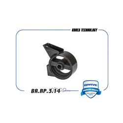 Опора двигателя передняя МКПП (BRAVE) BRRP314