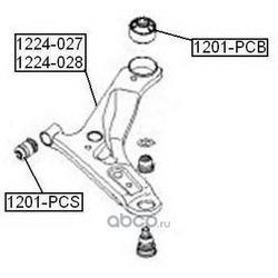 Подвеска (ASVA) 1201PCS