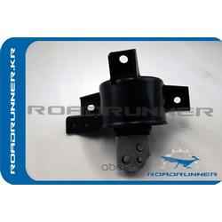 Подушка двигателя левая (ROADRUNNER) RR218301G000
