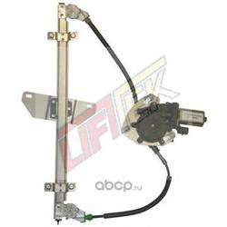 Подъемное устройство для окон (Lift-tek) LTHY25L