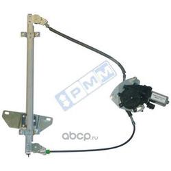 Подъемное устройство для окон (PMM) 28062L