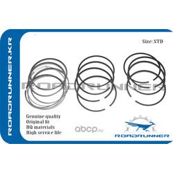 Поршневые кольца (ROADRUNNER) RR230402A900