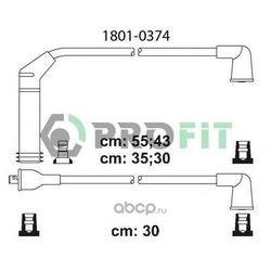 Провод зажигания (PROFIT) 18010374