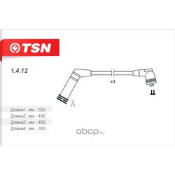 Провода высоковольтные (TSN) 1412