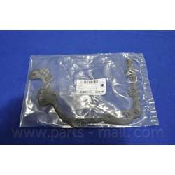 Прокладка (Parts-Mall) P1AA006