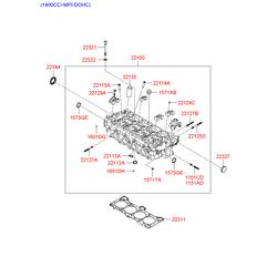 Прокладка головки блока (Hyundai-KIA) 2231126700