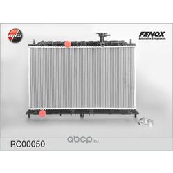 Радиатор охлаждения (FENOX) RC00050