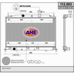 Радиатор, охлаждение двигателя (AHE) 112063