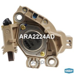 Регулятор генератора (Krauf) ARA2224AD