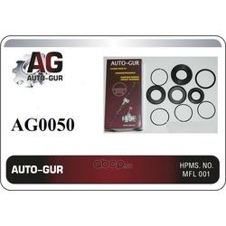 Ремкомплект рейки (Auto-GUR) AG0050