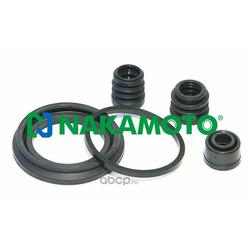 Ремкомплект суппорта переднего (Nakamoto) B050055