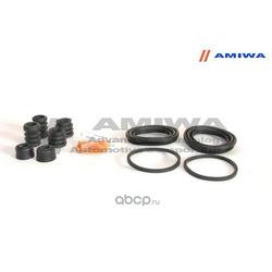 Ремкомплект суппорта тормозного (Amiwa) 1414759