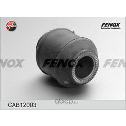 Сайлентблок (FENOX) CAB12003