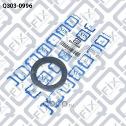 Сальник первичного вала (Q-FIX) Q3030996