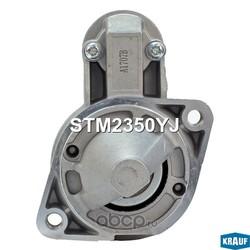 Стартер (Krauf) STM2350YJ