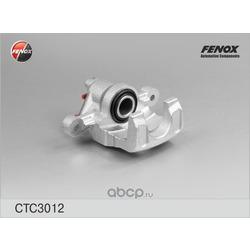 Суппорт (FENOX) CTC3012