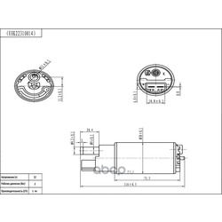 Топливный насос (Ukor Auto) UHK22310014