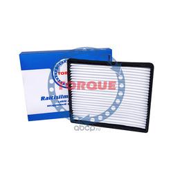 Фильтр салонный (TORQUE) RSD110