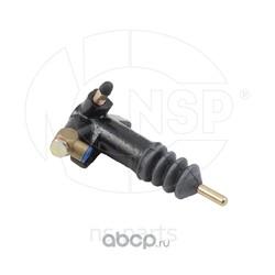 Цилиндр сцепления рабочий (NSP) NSP024171022650