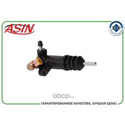 Цилиндр сцепления рабочий (ASIN) ASINGC2211