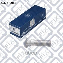 Шпилька колёсная (Q-FIX) Q3760063