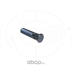Шпилька крепления колеса (NSP) NSP025175207000