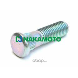 Шпилька крепления колеса заднего (Nakamoto) I030043