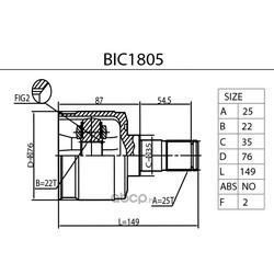 ШРУС внутренний (B-RING) BIC1805