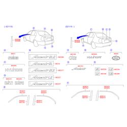 Эмблема (Hyundai-KIA) 863241B010