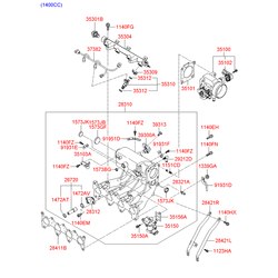 Деталь (Hyundai-KIA) 284182A100