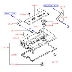 Деталь (Hyundai-KIA) 2241026013