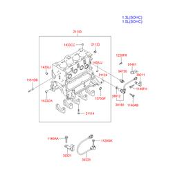 Деталь (Hyundai-KIA) 2110026602