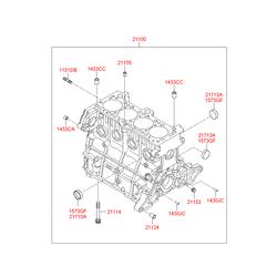 Деталь (Hyundai-KIA) 2110026880