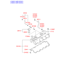 Клапанная крышка (Hyundai-KIA) 2241022610