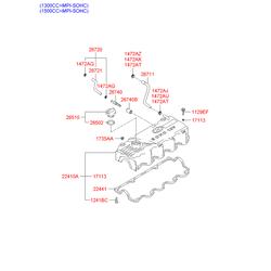 Клапанная крышка (Hyundai-KIA) 2241022612