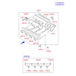 Коллектор впускной (Hyundai-KIA) 2831026653