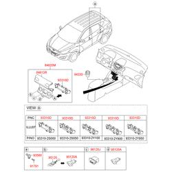 Гнездо прикуривателя (контактный элемент) (Hyundai-KIA) 951203K700