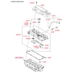 Накладка клапанной крышки (Hyundai-KIA) 2240526120