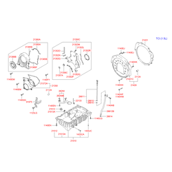 Поддон масляный двигателя (Hyundai-KIA) 2151026601