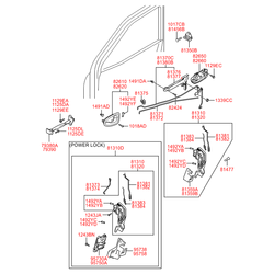 Ручка двери пластмассовая (Hyundai-KIA) 8261025000