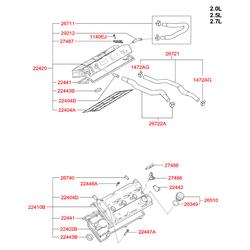 Крышка маслозаливной горловины (Hyundai-KIA) 2651035000