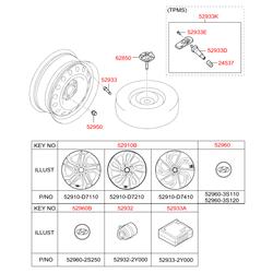 Обратный клапан шины колеса (Hyundai-KIA) 52936B2100