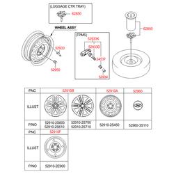 Обратный клапан шины колеса (Hyundai-KIA) 529332S410