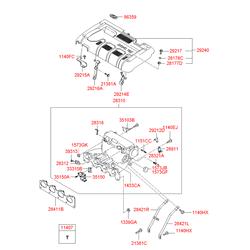 Фитинг впускного коллектора (Hyundai-KIA) 2831222740