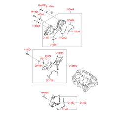 Поддон масляный двигателя (Hyundai-KIA) 2151037111