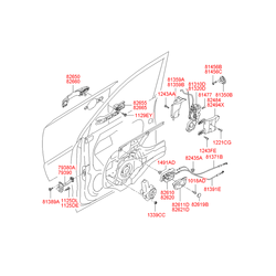 Ручка двери пластмассовая (Hyundai-KIA) 826602E000