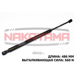 Амортизатор крышки багажника (NAKAYAMA) GS865NY