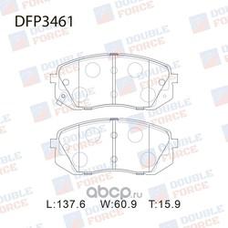 Колодки тормозные дисковые (DOUBLE FORCE) DFP3461